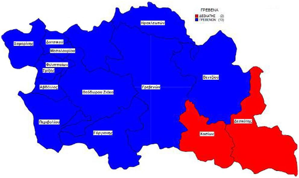 Διοικητική Διαίρεση Περιφερειακής Ενότητας Γρεβενών, Δήμος Γρεβενών & Δήμος Δεσκάτης