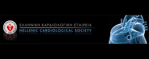 elliniki-kardiologiki-etairia