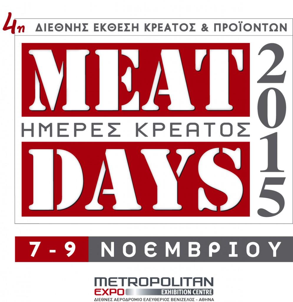 meat days 15 logo