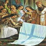 Πρόγραμμα Εορτασμού της Εθνικής Επετείου της 25ης Μαρτίου 1821