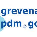 Διαμαρτυρία σχετικά με τη συγχώνευση της Εφορείας Αρχαιοτήτων Γρεβενών