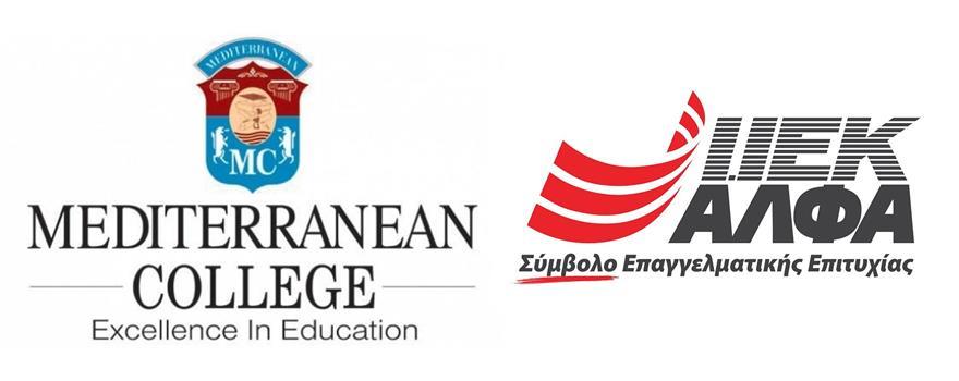 Λογότυπα ΙΕΚ ΑΛΦΑ και Mediterranean College