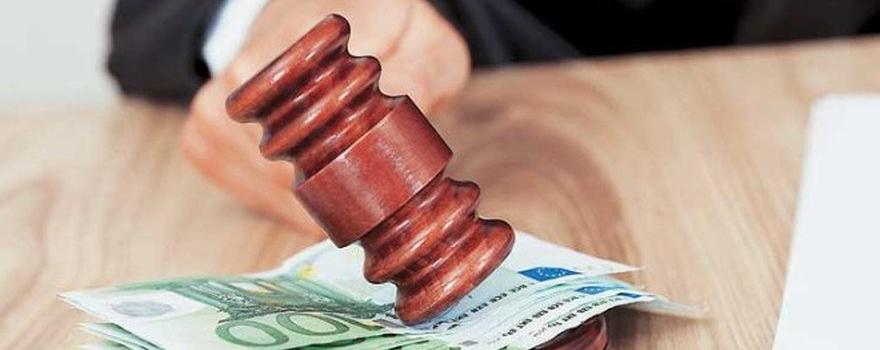 Απόφαση επιβολής διοικητικού προστίμου στην εταιρία «ΑΦΟΙ ΚΟΥΡΟΥΝΙΩΤΗ Ο.Ε.»  - Περιφερειακή Ενότητα Γρεβενών 561213307a3