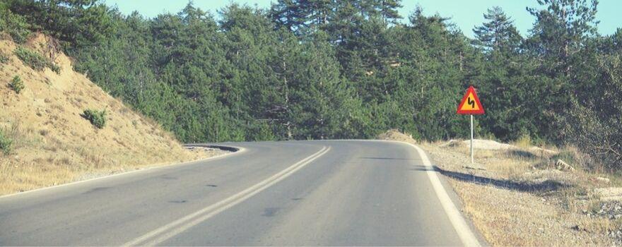 επαρχιακό οδικό δίκτυο