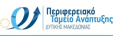Περιφερειακό Ταμείο Ανάπτυξης