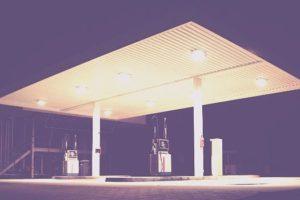 Πρατήριο καυσίμων