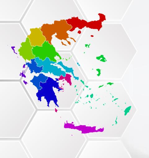 Χάρτης ελληνικής επικράτειας