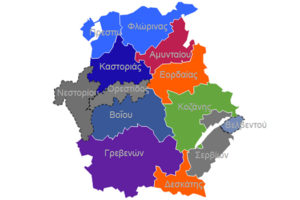 χάρτης δήμων στην Περιφέρεια Δυτικής Μακεδονίας