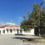 Σχολική μονάδα - Δημοτικό Σχολείο Γρεβενών