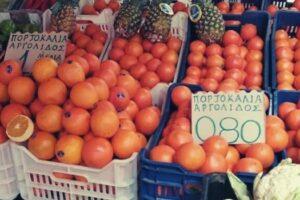 τιμές οπωροκηπευτικών
